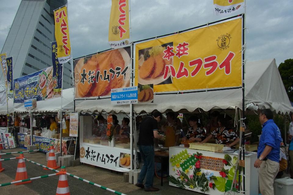 2011北海道・東北B-1グランプリ in 青森