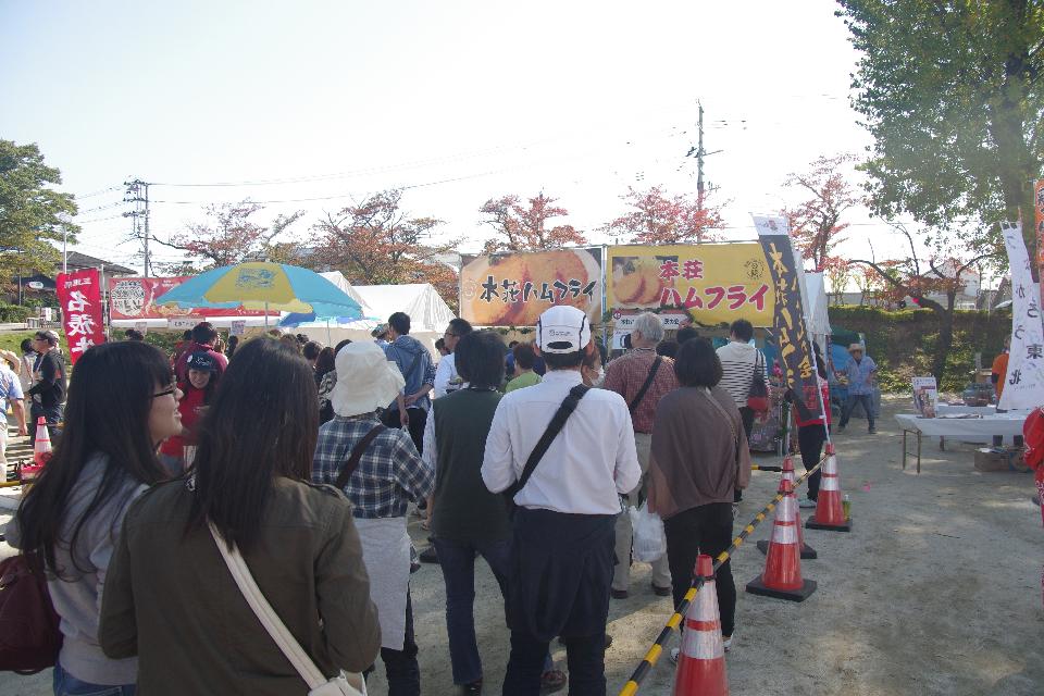 2014B-1グランプリ in 郡山